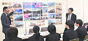湖星会 就職イベント情報紹介