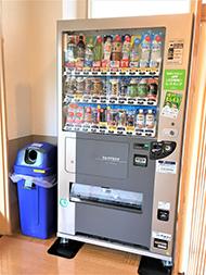 地域交流スペース 清涼飲料水自販機